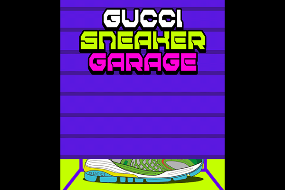 Identité visuelle de Gucci Sneaker Garage. Mode